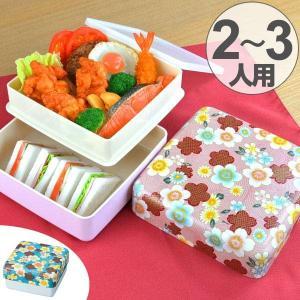 お弁当箱 日本製 行楽弁当 HAKOYA(ハコヤ) 19.5布貼二段オードブル 2400ml 2段 2〜3人用 加賀桜 ( お重 重箱 ピクニック弁当箱 )|colorfulbox