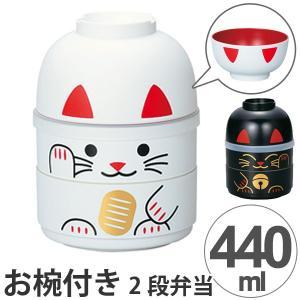 ねこ好きにはたまらない可愛いまねき猫の2段弁当箱です。ランチの時間も自然とほっこりする愛らしい表情。...