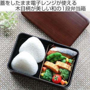 お弁当箱 日本製 一段ランチ 800ml 食洗機対応 電子レンジ対応 ( HAKOYA 弁当箱 ランチボックス )|colorfulbox|02