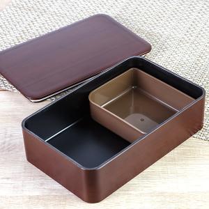 お弁当箱 日本製 一段ランチ 800ml 食洗機対応 電子レンジ対応 ( HAKOYA 弁当箱 ランチボックス )|colorfulbox|05