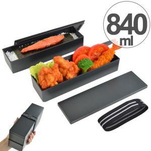 お弁当箱 日本製 2段 メンズスリム二段弁当 840ml メタリック 食洗機対応 電子レンジ対応 ( HAKOYA 弁当箱 ランチボックス )|colorfulbox