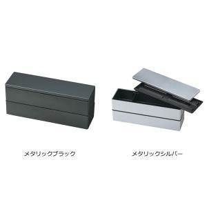 お弁当箱 日本製 2段 メンズスリム二段弁当 840ml メタリック 食洗機対応 電子レンジ対応 ( HAKOYA 弁当箱 ランチボックス )|colorfulbox|03