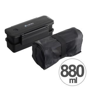 お弁当箱 スリムランチボックス 2段 バッグ付き 箸付き 880ml ( メンズ 二段 ランチボックス )|新着A|07|colorfulbox