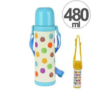 水筒 2WAY ボトル 480ml ステンレス製 スマイルピートL 直飲み コップ付き ( 約 500ml 保冷 保温 )|新着K|05|colorfulbox