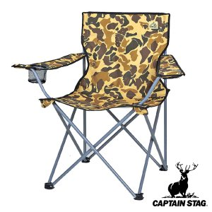 折りたたみ椅子 ラウンジチェア キャンプアウト カモフラージュ 携帯用 バッグ付き ( 折りたたみチェア コンパクトチェア ディレクターチェア )|colorfulbox