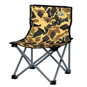 折りたたみ椅子 コンパクトチェア キャンプアウト カモフラージュ 携帯用 バッグ付き ( 折りたたみチェア コンパクトチェア 簡易チェア ) colorfulbox