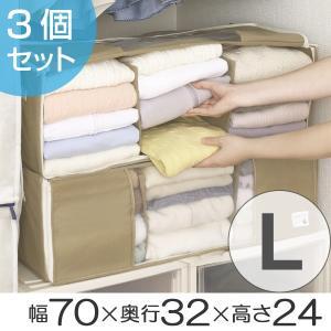 収納袋 L 幅70×奥行32×高さ24cm がばっと収納袋 衣類 衣類収納袋 透明窓付き 3個セット ( 衣類収納 収納 衣類ケース 前開き クローゼット収納 )