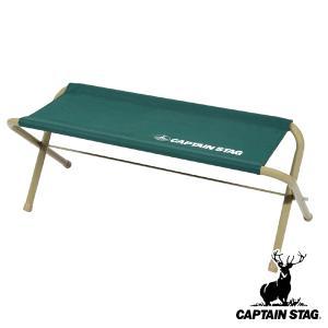 折りたたみベンチ アウトドア用品 フォールディングベンチ スチール製 2人用 ( 簡易ベンチ 簡易椅子 折りたたみ椅子 ) colorfulbox