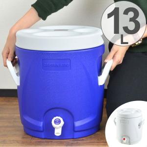 13L入る大容量の保冷専用ウォータージャグです。クーラーボックスとしても使用できます。持ち運びに便利...