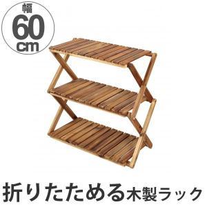 オープンラック 木製 3段ラック 幅60cm ( 棚 ラック 木製ラック )|colorfulbox