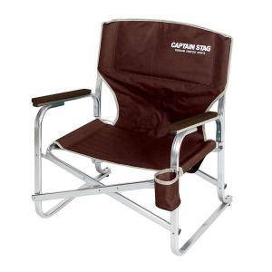 折りたたみ椅子 ロースタイル ディレクターチェア ドリンクホルダー付 携帯用 ( 折りたたみチェア アウトドア 簡易チェア )|colorfulbox