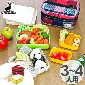 ピクニックランチボックス お弁当箱 起毛ファミリーランチボックス 3〜4人用 チェック柄 ( アウトドアセット 行楽ランチセット 行楽弁当箱 )|colorfulbox