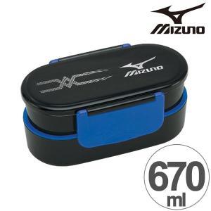 お弁当箱 2段 ミズノ MIZUNO タイトランチボックス(2段・ハシ付) 670ml 箸付き ( 電子レンジ対応 弁当箱 ランチボックス )|colorfulbox