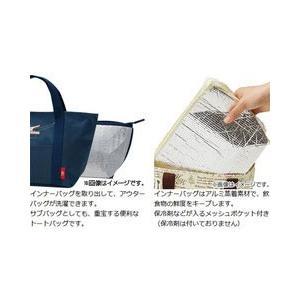 洗える保冷ランチバッグ(2重タイプ) L インナーバッグ付 ミズノ MIZUNO ( 保冷バッグ お弁当バッグ ランチトートバッグ ) colorfulbox 02