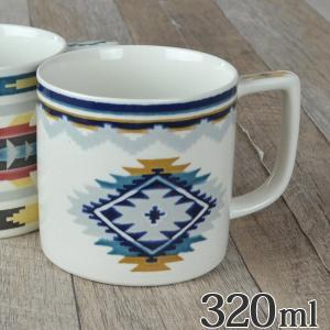 マグカップ 320ml ウィークエンド ロンバス 硬質陶器