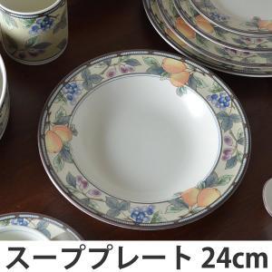スーププレート 24cm 洋食器 ガーデンハーベスト 硬質陶器 ( スープ 皿 ボウル 食器 電子レンジ対応 食洗機対応 オーブン対応 )|colorfulbox