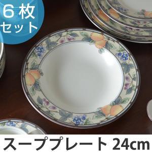 スーププレート 24cm 洋食器 ガーデンハーベスト 硬質陶器 6枚セット ( スープ 皿 ボウル 食器 電子レンジ対応 食洗機対応 オーブン対応 )|colorfulbox