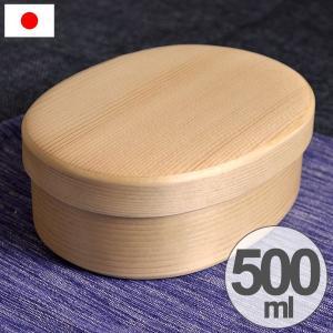 曲げわっぱ 弁当箱 日本製 エゾ松 一段 500ml 木製 仕切り付き ( お弁当箱 わっぱ弁当 ランチボックス )|新着A|06|colorfulbox
