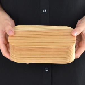 曲げわっぱ 弁当箱 日本製 長角 一段 木製 640ml 仕切り付き ( お弁当箱 わっぱ弁当 ランチボックス )|colorfulbox|03