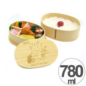 お弁当箱 スヌーピー 曲げわっぱ弁当 780ml 仕切り付き 小判型 2段