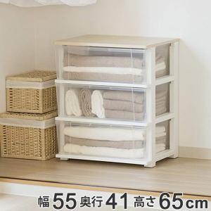 チェスト 3段 幅54×奥行40×高さ64cm コロ付き プラスチック製 木製天板 収納 引き出し 組立品 ( プラスチック 収納ケース 収納チェスト )の写真