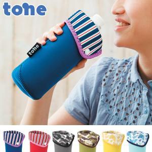 ボトルカバー tone トーン カフス ペットボトルカバー ボタン付き ( マグボトルカバー ペットボトルホルダー ボトルケース )|colorfulbox