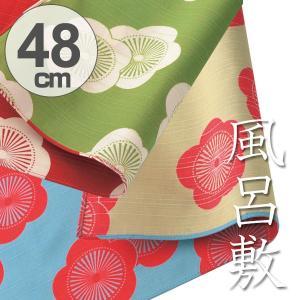 風呂敷 中巾 チーフ 伊砂文様 両面染め 梅 48cm ふろしき ナフキン ランチクロス 綿100% ( お弁当包み 綿 小風呂敷 ) colorfulbox