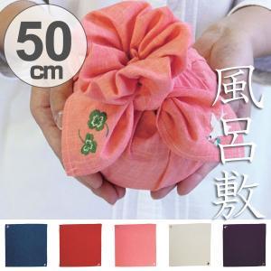 風呂敷 中巾 チーフ ふくふく刺繍 50cm ふろしき ナフキン ランチクロス 綿100% ( 綿 包み お弁当包み )|新着A|07|colorfulbox