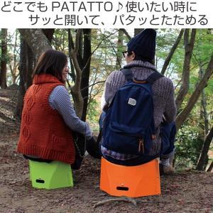 折りたたみイス パタット PATATTO 軽量 コンパクト ( スツール コンパクトチェア 簡易椅子 )|新着A|06|colorfulbox|02