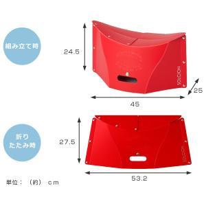 折りたたみイス パタット PATATTO 軽量 コンパクト ( スツール コンパクトチェア 簡易椅子 )|新着A|06|colorfulbox|04