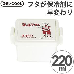 お弁当箱 ジェルクール ウルトラマン 1段 S 220ml 保冷剤一体型フタ   ( ランチボックス 日本製 デザートケース )|新着A|07|colorfulbox