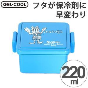 お弁当箱 ジェルクール ウルトラマン バルタン星人 S 1段 220ml 保冷剤一体型フタ   ( ランチボックス 日本製 デザートケース )|colorfulbox