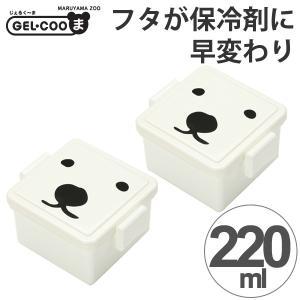 お弁当箱 ジェルクール じぇるく〜ま ランチボックス S 1段 220ml 保冷剤一体型フタ ( ランチボックス 日本製 デザートケース )|colorfulbox