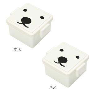 お弁当箱 ジェルクール じぇるく〜ま ランチボックス S 1段 220ml 保冷剤一体型フタ ( ランチボックス 日本製 デザートケース )|colorfulbox|02