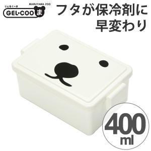 お弁当箱 ジェルクール じぇるく〜ま ランチボックス ボス L 1段 400ml 保冷剤一体型フタ ( ランチボックス 日本製 デザートケース )|colorfulbox