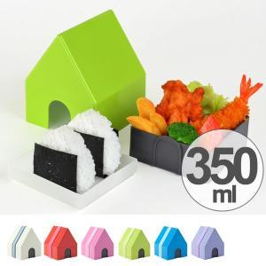 お弁当箱 ランチボックス 二段 家型ランチボックス 350ml ゴムバンド付き 日本製 ( おにぎり弁当箱 おにぎりケース 電子レンジ対応 )|colorfulbox