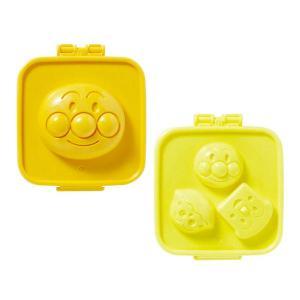 ゆでたまご型&蒸しパンキャラ型 アンパンマン あんぱんまん ( キャラクター 簡単キャラ弁 お弁当グッズ )|colorfulbox