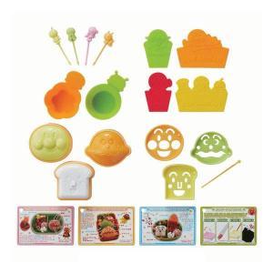 アンパンマン あんぱんまんキャラ弁作ろう簡単キット ( キャラクター 簡単キャラ弁 お弁当グッズ )|colorfulbox