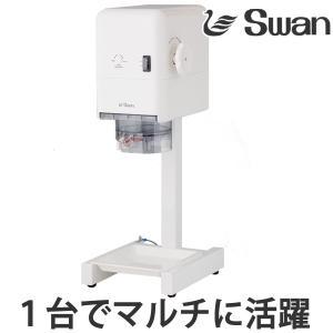 かき氷機 電動式 台湾風 SSB-1000 ( 業務用 かき...