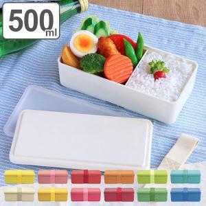 お弁当箱 1段 保冷剤一体型 ジェルクール GEL-COOL スクエア ライトカラー SG 500ml