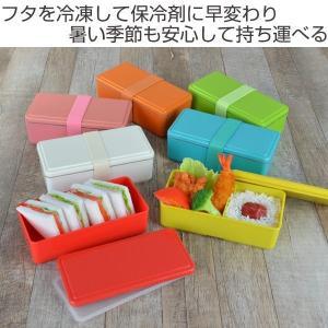 お弁当箱 1段 保冷剤一体型 ジェルクール GEL-COOL スクエア ライトカラー SG 500ml ( 弁当箱 日本製 保冷剤 ランチボックス ランチバンド付 )|colorfulbox|02