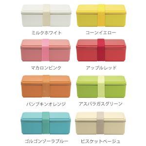 お弁当箱 1段 保冷剤一体型 ジェルクール GEL-COOL スクエア ライトカラー SG 500ml ( 弁当箱 日本製 保冷剤 ランチボックス ランチバンド付 )|colorfulbox|03
