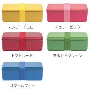 お弁当箱 1段 保冷剤一体型 ジェルクール GEL-COOL スクエア ライトカラー SG 500ml ( 弁当箱 日本製 保冷剤 ランチボックス ランチバンド付 )|colorfulbox|04