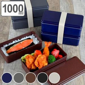 お弁当箱 2段 1000ml GEL-COOL ジェルクール 保冷剤一体型 スクエア メンズ ( ランチボックス 日本製 ランチバンド付 )|colorfulbox