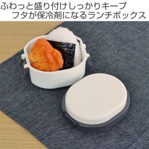 特価 お弁当箱 ジェルクール ドーム S 1段 300ml 保冷剤一体型 ( ランチボックス 日本製 デザートケース ) 新着A 07 colorfulbox 02