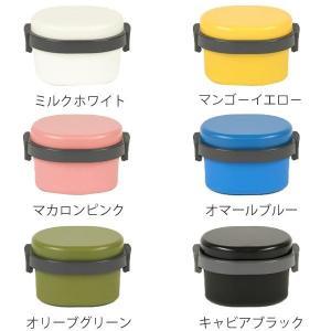 特価 お弁当箱 ジェルクール ドーム S 1段 300ml 保冷剤一体型 ( ランチボックス 日本製 デザートケース ) 新着A 07 colorfulbox 03
