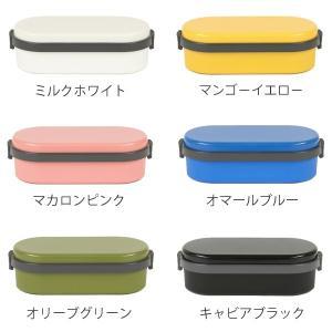 特価 お弁当箱 ジェルクール ドーム L 1段 900ml 保冷剤一体型 ( ランチボックス 日本製 弁当箱 ) colorfulbox 03