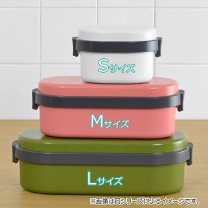 特価 お弁当箱 ジェルクール ドーム L 1段 900ml 保冷剤一体型 ( ランチボックス 日本製 弁当箱 ) colorfulbox 06