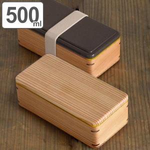 お弁当箱 ジェルクール ムード mWood SG 1段 ブラウン 500ml 保冷剤一体型 木製 土佐古代杉 ( 天然木 日本製 ランチボックス ) 新着A 07 colorfulbox