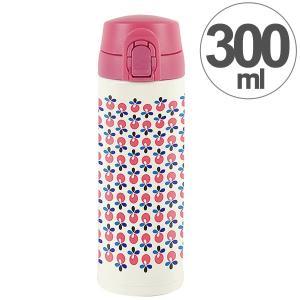 水筒 ワンプッシュマグボトル 保冷 保温 北欧 KEEP マイボトル 300ml リンゴベリー ( ステンレス 保冷保温 ステンレス製 )|colorfulbox
